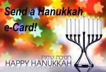 HanukkahCard
