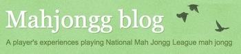 MahJBlog