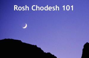 RoshChod