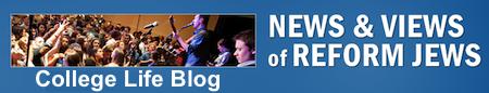 collegeblog