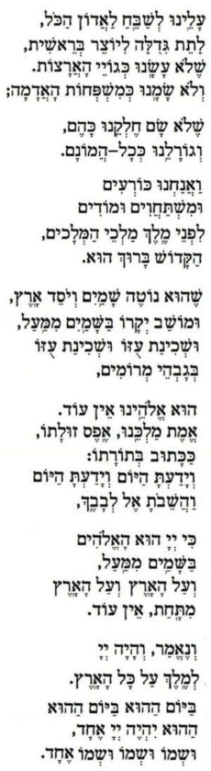 hebalienu