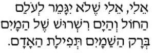 hebeilieli