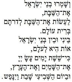 hebvshamru