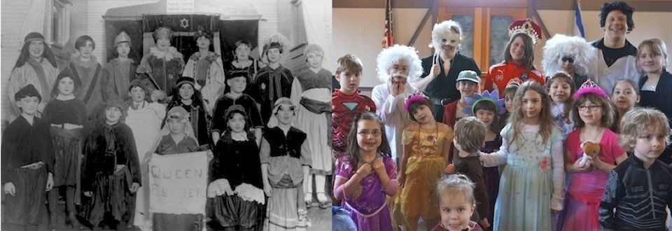 Purim old/new
