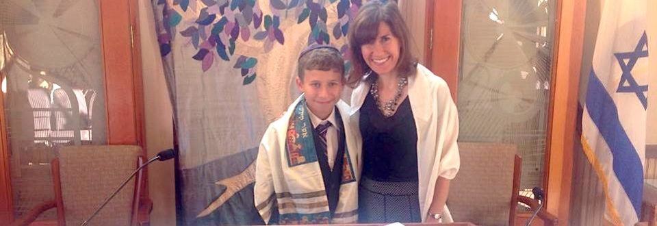 Bar Mitzvah 1