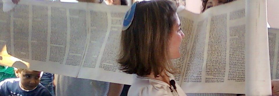 Simchat Torah 6