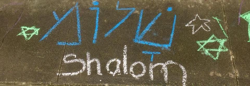 Shalom18 wide